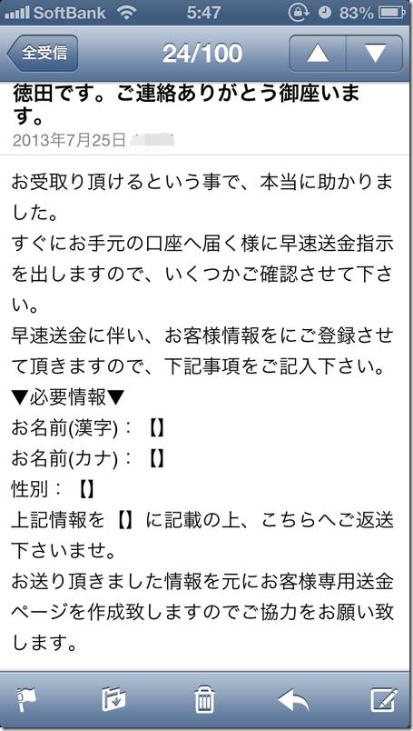 IMG_5212