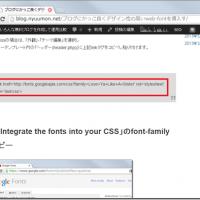 WordPressで半角シングルコーテーション・ダブルコーテーションが全角に自動変換されてしまうのを止めさせる方法