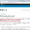 無料ブログwordpress.comではアフィリエイトを一切禁止しているの?可能なアフィリエイト会社は