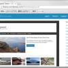 WordPressのトップページ記事に画像のサムネイルが表示されない!表示させる方法と便利なプラグイン