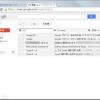 GmailアカウントをWindows Liveメールに設定する方法。IMAPを使用